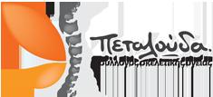 """""""Πεταλούδα"""" Σύλλογος Σκελετικής Υγείας Logo"""