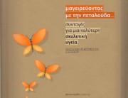 Vivlio_1_1024