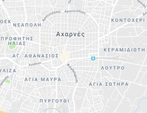 24 Μαΐου 2018: Μετρήσεις οστικής πυκνότητας στον Δήμο Αχαρνών!