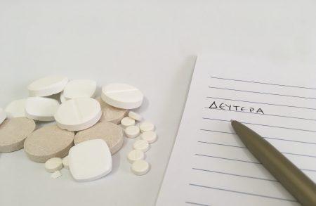 Κατάθλιψη: τι είναι, ποιά τα συμπτώματα και τρόποι αντιμετώπισης